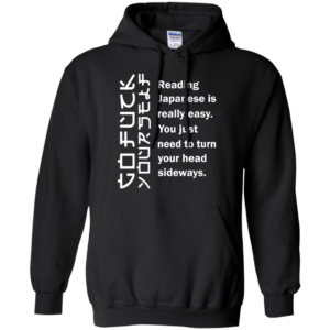 Reading Japanese Is Really Easy Shirt, Hoodie, Tank