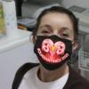 Zodiac - Aries #Quarantined 2020 Cloth Face Mask